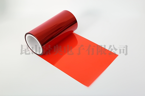 常熟中国红离型膜