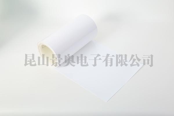 江苏白色离型膜